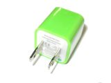 USB Wall Charger 5V/1A